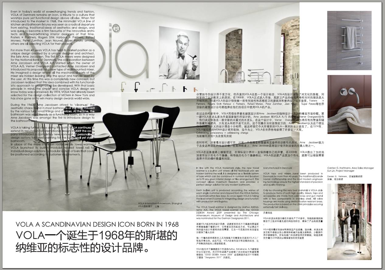 VOLA showroom opening in Shanghai